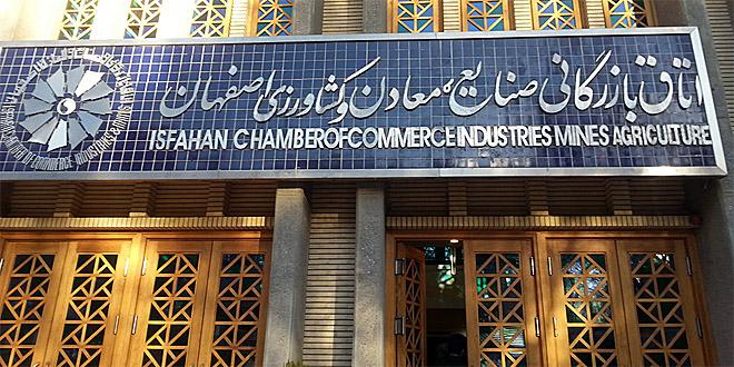 رونمایی الگو ابداعی برندسازی «روراست» توسط آژانس بادکوبه در اصفهان