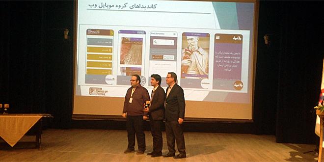 وبسایت آژانس بادکوبه برترین موبایلوب ایران