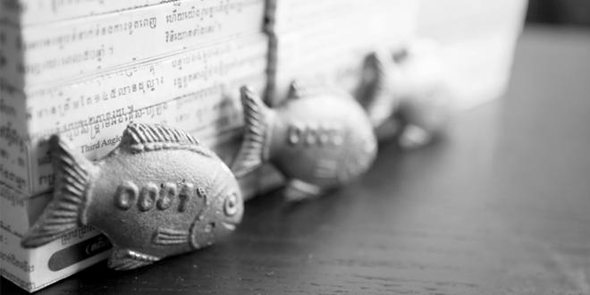 پروژه ماهی آهنی برندهی گراندپریکس طراحی محصول