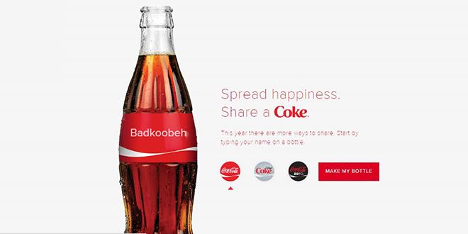 اولین کمپین تلوزیونی شخصی کوکاکولا برنده شیر نقرهای جشنواره کن