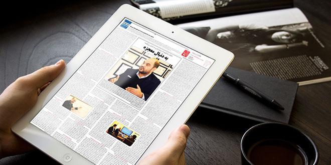 به دنبال معجزه: گفتگوی بابک بادکوبه با روزنامه ابتکار