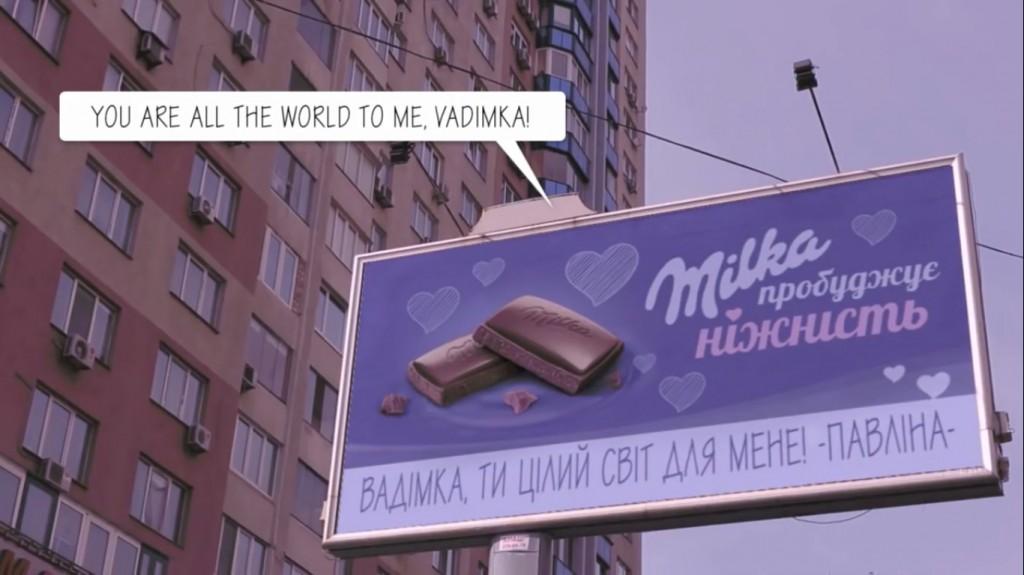 milkaa-matn