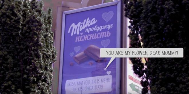 میلکا پیامهای دوستانه را در خیابانهای اوکراین منتشر میکند