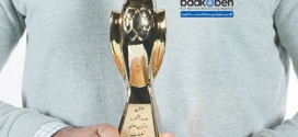 آگهی تلویزیونی فامیلا برنده شاهین طلایی