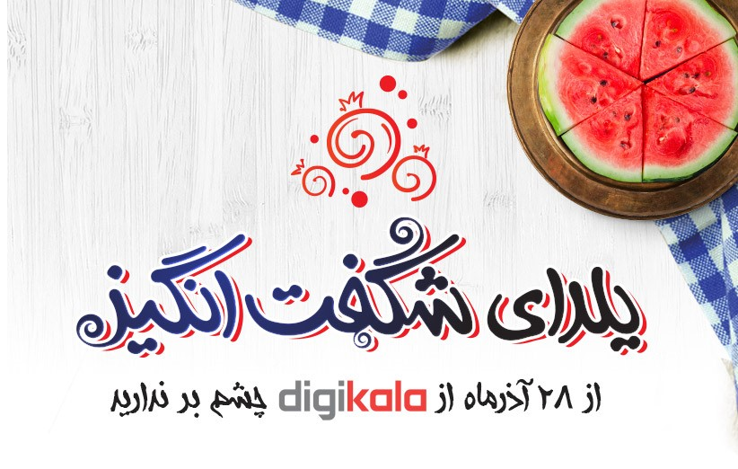 Yalda_Night_Main