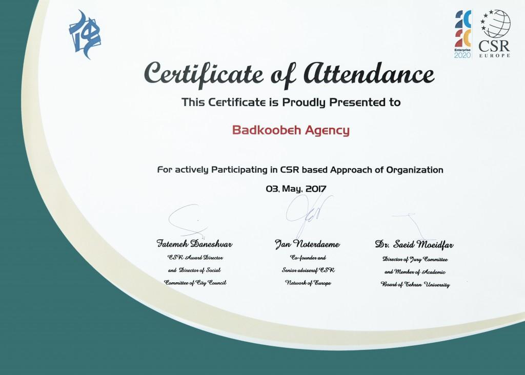 جایزه ملی مسئولیت اجتماعی