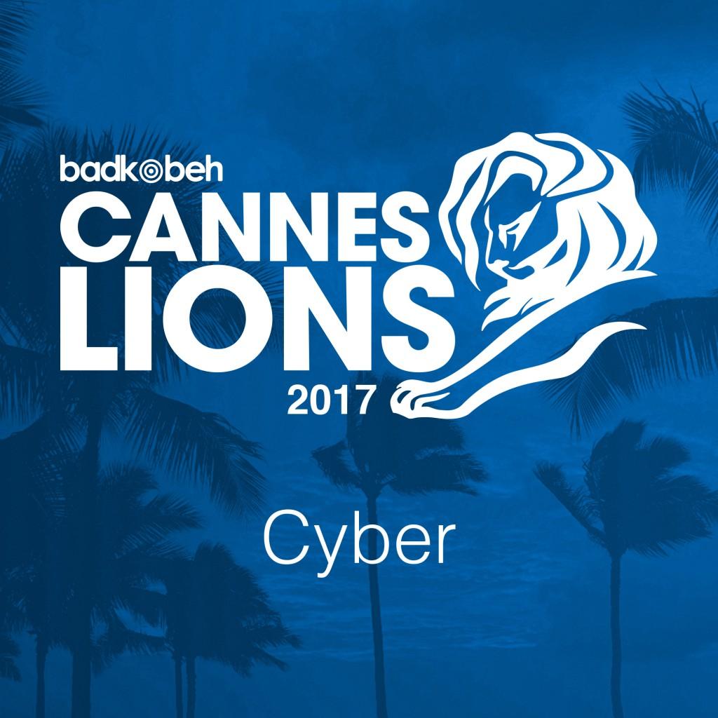 مجموعه Cyber – جشنواره خلاقیت کن ۲۰۱۷