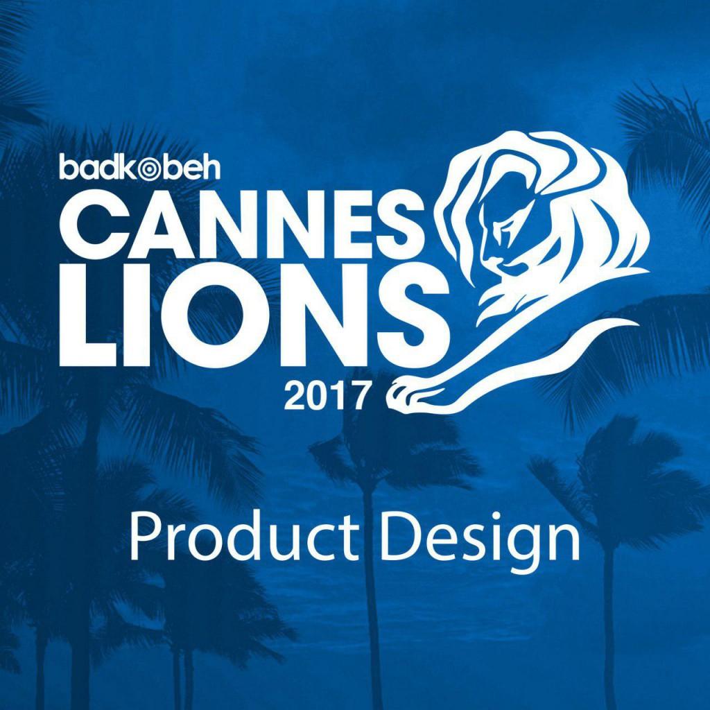 مجموعه Product Design – جشنواره خلاقیت کن ۲۰۱۷