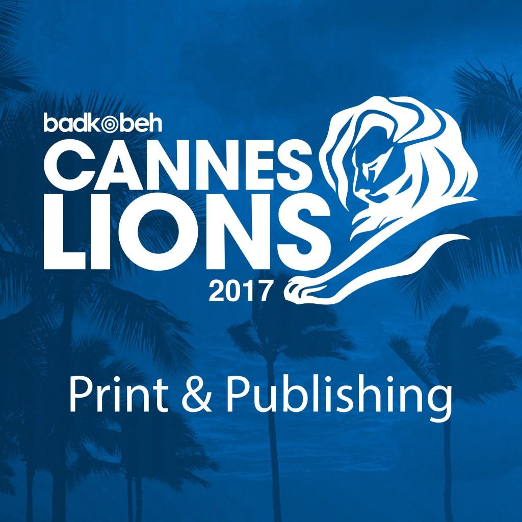مجموعه Print & Publishing – جشنواره خلاقیت کن ۲۰۱۷
