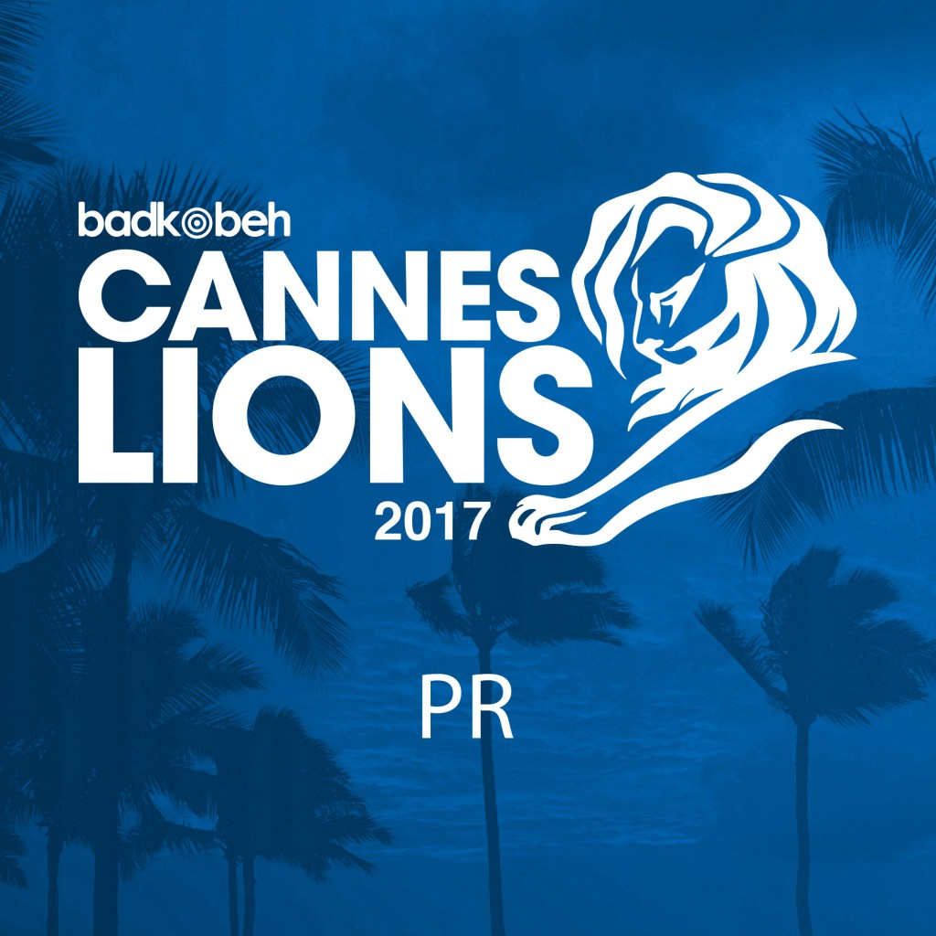 مجموعه PR – جشنواره خلاقیت کن ۲۰۱۷