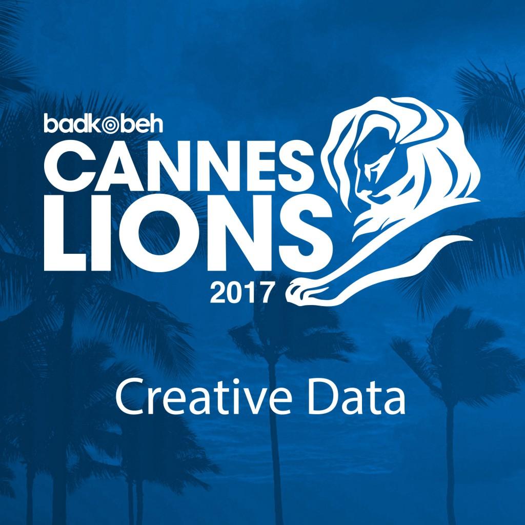 مجموعه Creative Data – جشنواره خلاقیت کن ۲۰۱۷
