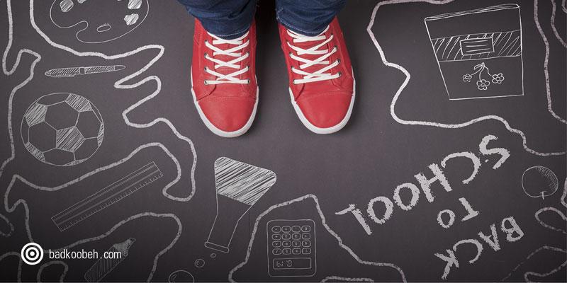 کمپینهای بازاریابی «بازگشت به مدرسه»