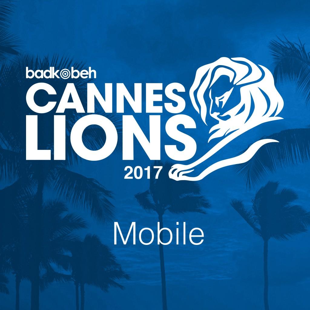 مجموعه Mobile – جشنواره خلاقیت کن ۲۰۱۷