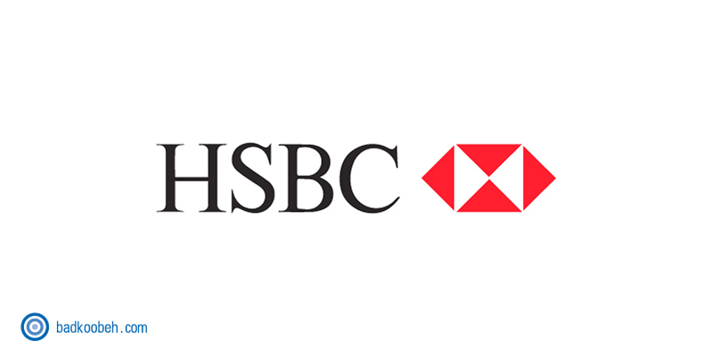 داستان برند HSBC: The world's local bank