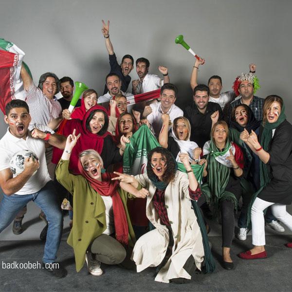 حمایت از تیم ملی ایران