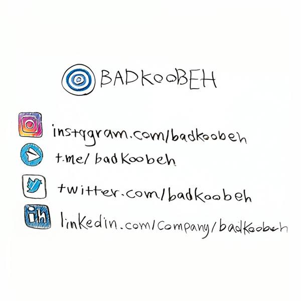 بادکوبه در شبکههای اجتماعی