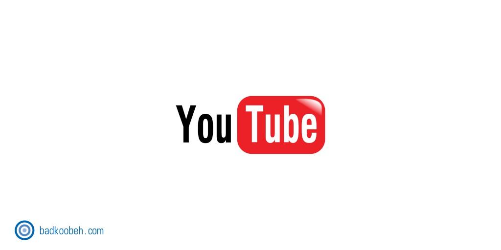 داستان برند یوتیوب