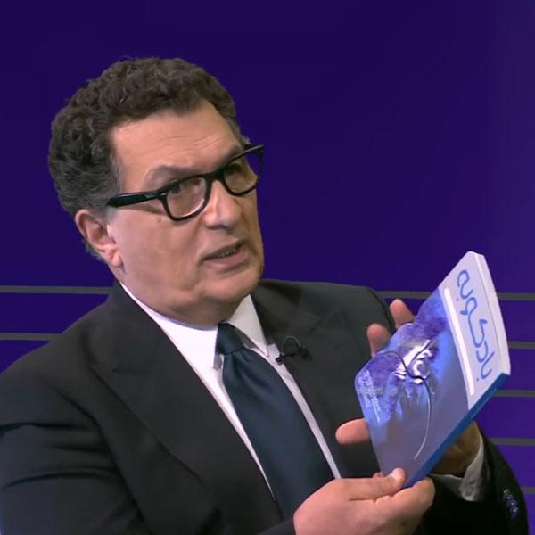 معرفی فصلنامه بادکوبه