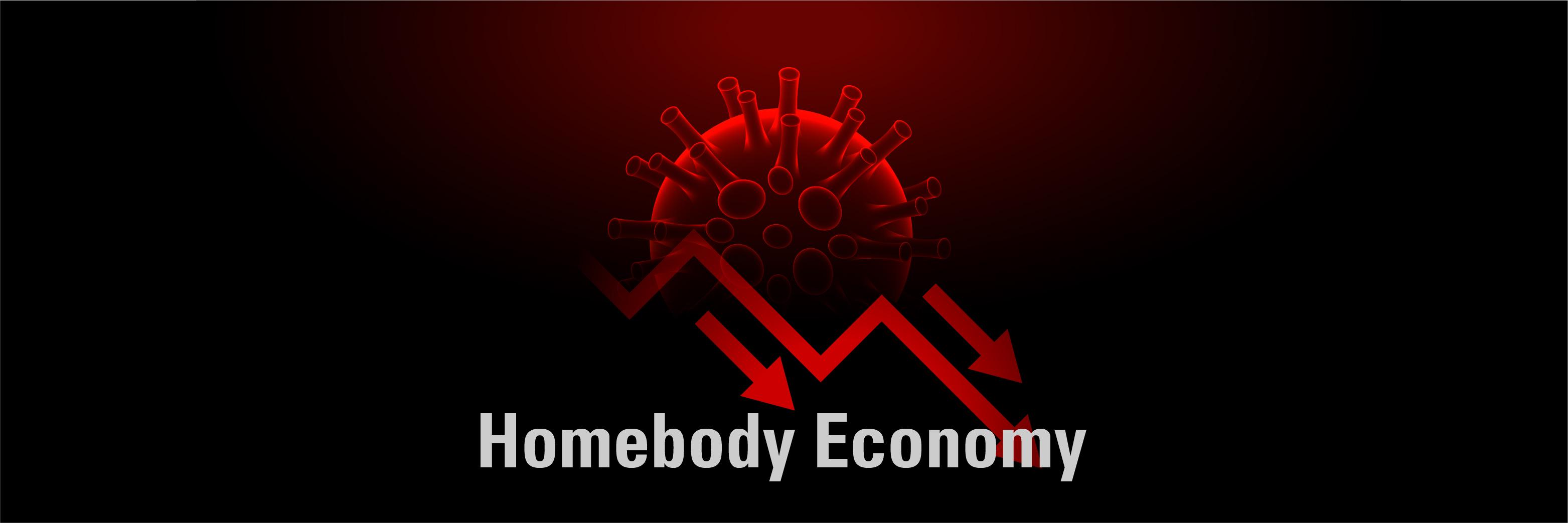 لزوم توجه به ترند «تغییر برند» در «اقتصاد خانهنشینی»